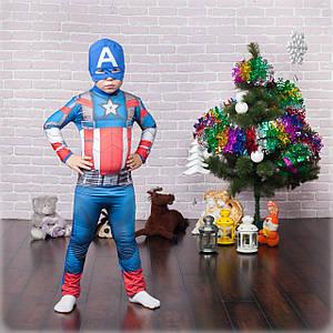 Маскарадный костюм для мальчика Капитан Америка 6-13 лет