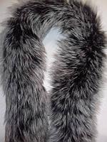 Опушка натуральный мех песец ЧБК ( под чернобурку) 70 см