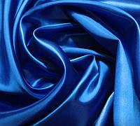 Атлас синий, фото 1