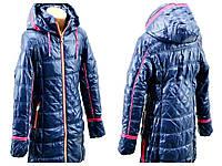 Удлинённые куртки на подростков (Осень-весна)  25957