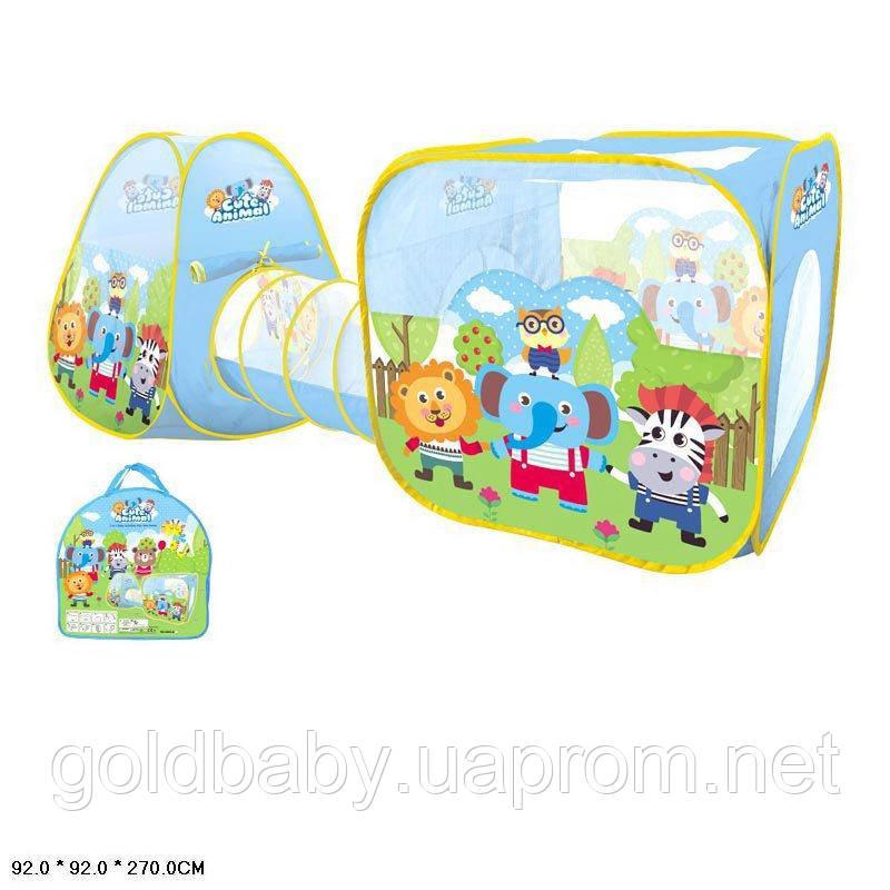 """Детская палатка с тоннелем """"Животные"""" X003-A"""