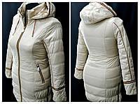 Удлинённые куртки на подростков (Осень-весна)  25957, фото 1