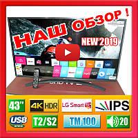 Телевизор LG 43UM7400 (4K UHD 2160, Smart TV, webOS 4.5, IPS, HDR10, T2, S2, 20Вт)