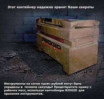 ТЕСТ ЯЩИКІВ MONSTERBOX RIDGID
