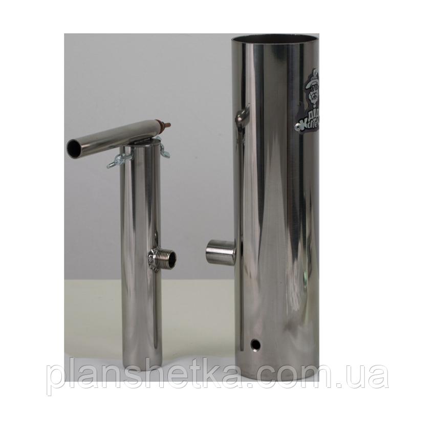 Дымогенератор 2,5 л для копчения нержавейка разборная конструкция «ДК»
