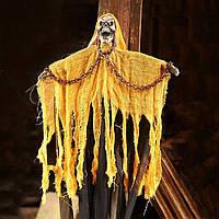 Заключенная мумия с цепями в желтом с криком и мигающими глазами страшный декор для Хеллоуина, фото 1