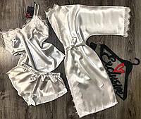 Белый атласный комплект халат и пижама, домашняя одежда.
