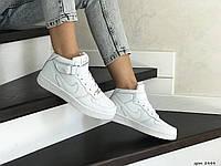 Женски кроссовки Nike Air Force (белые)