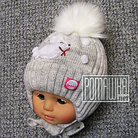 Зимняя вязаная на флисе р 44-48 8-18 мес тёплая шапочка с меховым помпоном для девочки зима 4959 Серый 44