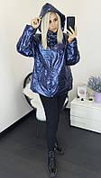 Женская теплая куртка  МЭ250 (бат)
