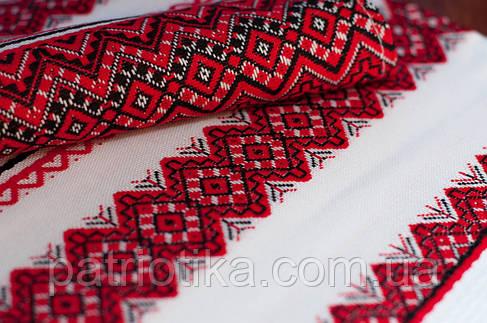 Свадебный рушник   Весільний рушник Аншлаг новий 1,4м, фото 2