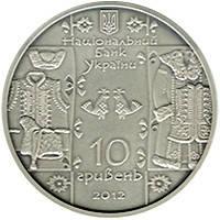 Кушнір Срібна монета 10 гривень срібло 31,1 грам, фото 2