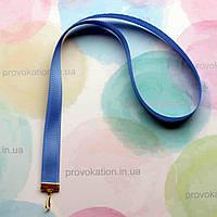 Лента для медалей и наград, Голубая, 12мм, 75см