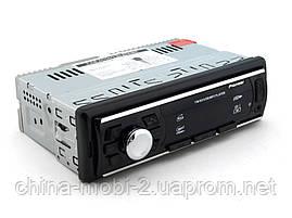 Pioneer 6249 100W  автомагнитола копия, car MP3  4*25W  с дистанционкой, фото 3