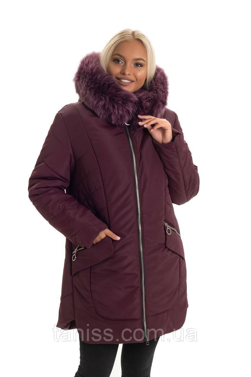 Зимняя,женская куртка большого размера,натуральный мех,мех песец,мех съемный, размеры 48,50 ,марсал (132)песец