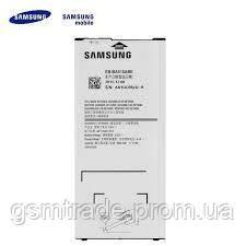 Аккумулятор Samsung A510F Galaxy A5 / EB-BA510ABE (2900 mAh)