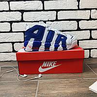 Мужские Nike More Uptempo 1169 ⏩ [ 41.43.44.45.46 ], фото 1