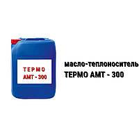 ТЕРМО АМТ-300 (температура до +320°С) масло-теплоноситель/олива-теплоносій СЛАВОЙЛ, канистра 20 л
