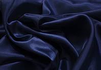 Атлас т.синий