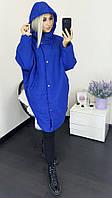 Женская теплая куртка  МЭ249 (бат)