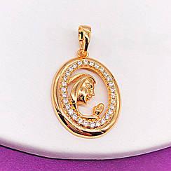 """Ладанка Xuping Jewelry """"Божья мать"""" медицинское золото, позолота 18К. А/В 4267"""