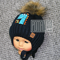 Зимняя вязаная на флисе р 44-46 8-12 мес тёплая шапочка с меховым помпоном для мальчика зима 4959 Синий 44