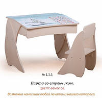 Растущая парта + стульчик (Фотопечать Фрегат), фото 1