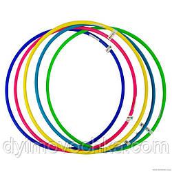 Обруч цветной 0 мини (53 см ) 0176 Бамсик