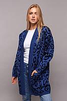 Кардиган теплый с леопардовым принтом синего цвета, кардиган красивый молодежный