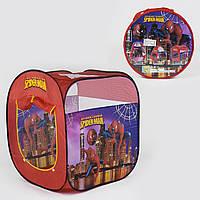 Детская палатка игровая 8008 SP 74х74х82 см в сумке Гарантия качества Быстрая доставка