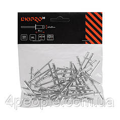 Заклепка алюминиевая Dnipro-M 4,8*8 мм (50 шт.)