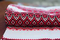 Рушник на свадьбу | Рушник на весілля Стефанія 2,4м, фото 1
