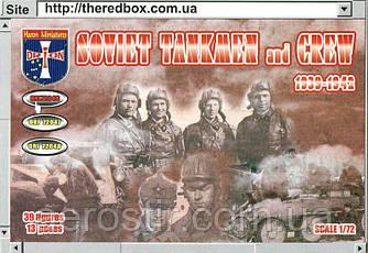 Советские танковый экипаж 1939-42 года