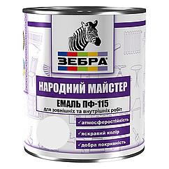 Эмаль ПФ-115 ЗЕБРА серии Народный Мастер 0,9кг (Белая Акация)