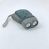 Фонарь светодиодный ручной генератор