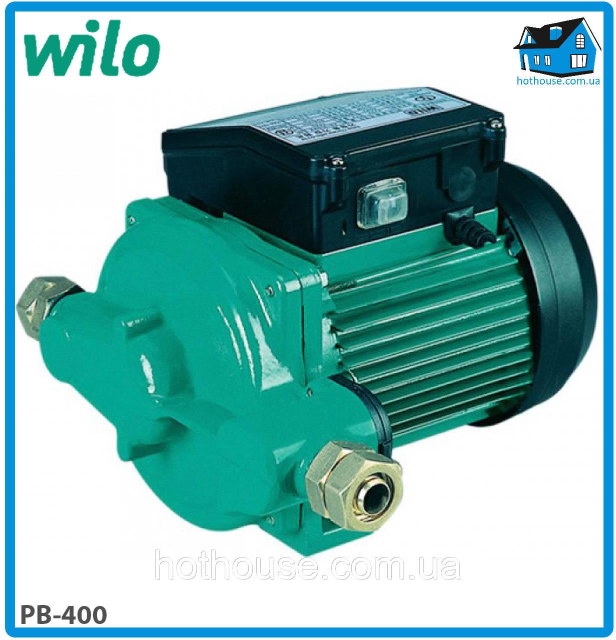 Насос для повышения давления Wilo PB-400 (оригинал)