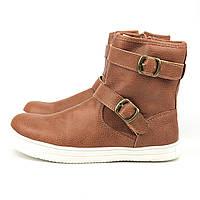 Ботинки осенние для мальчика Friboo (Германия) р 32