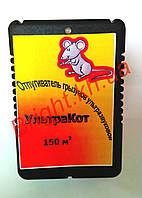 """Отпугиватель мышей, крыс и грызунов """"Ультракот"""" (на 150 м2), фото 1"""