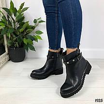 Ботинки с шипами, фото 3