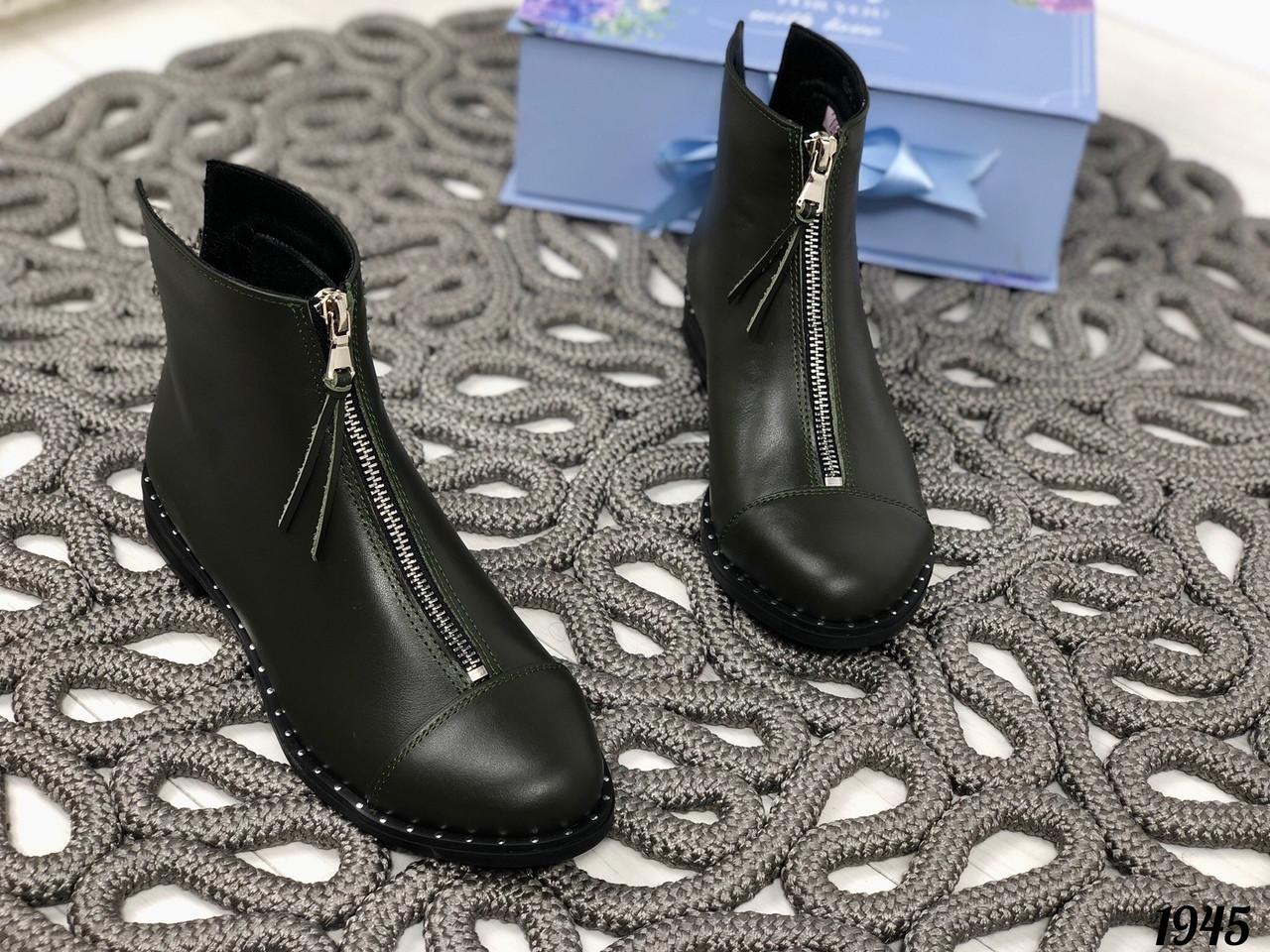 Обувь осень ботинки