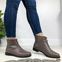 Коричневые кожаные ботинки, фото 3