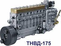 Топливный насос МАЗ ТНВД-175