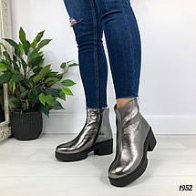 Молодежные ботинки для девушек, фото 3
