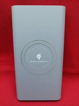 Power Bank с беспроводной зарядкой QI  20000 мАч (Серый)