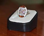 Кольцо серебряное 925 пробы с накладками золота 375 пробы, фото 3