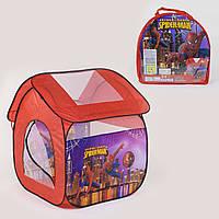 Детская палатка игровая 8009 SP 112х102х114 см в сумке Гарантия качества Быстрая доставка