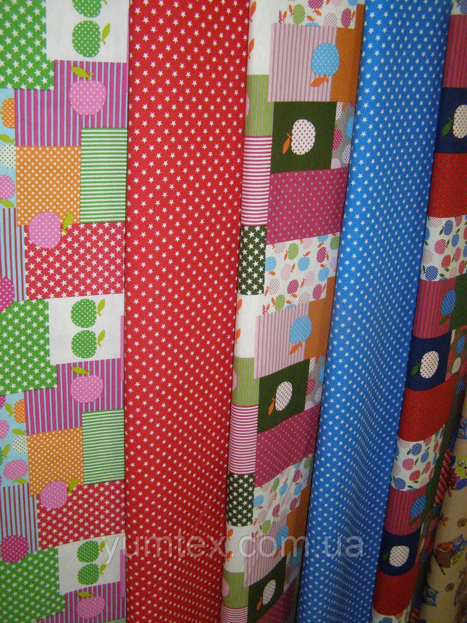 Ткань хлопковая разноцвет, цвет № 2