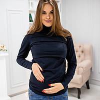 780 Гольф водолазка для кормления и для беременных оптом синяя