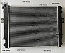 Радиатор охлаждения для погрузчика Komatsu FD25T-17 (7683 грн) (4D94E; 4D94LE)  3EA0451210, 3EA-04-51210, фото 2