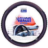 "Чехол на руль ""Vitol""  S  (080222/17000 BK) Черный/коричн.кожа"